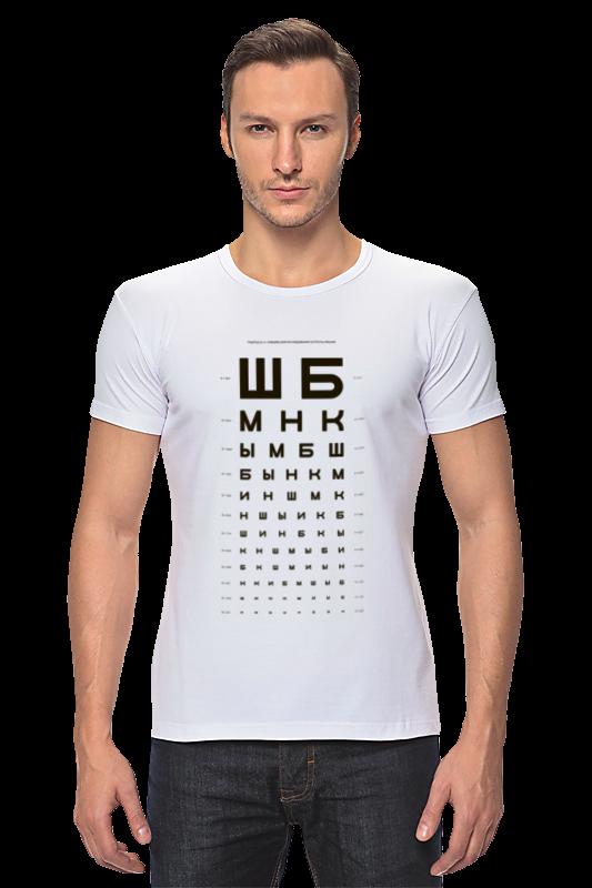 Футболка Стрэйч Printio Таблица проверки остроты зрения д.а.сивцева. самонаводящаяся таблица для определения остроты зрения