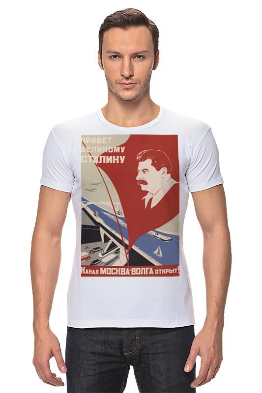 Футболка Стрэйч Printio Советский плакат, 1937 г. рельефные панели г москва