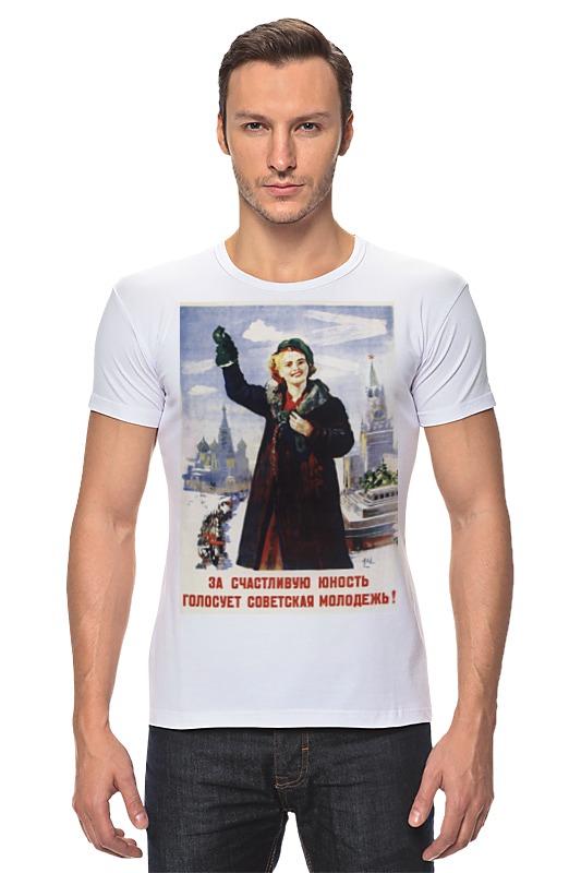Футболка Стрэйч Printio Советский плакат, 1946 г.
