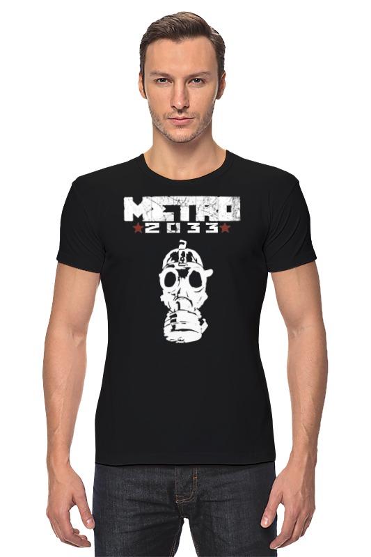 Футболка Стрэйч Printio Метро 2033 метро 2033