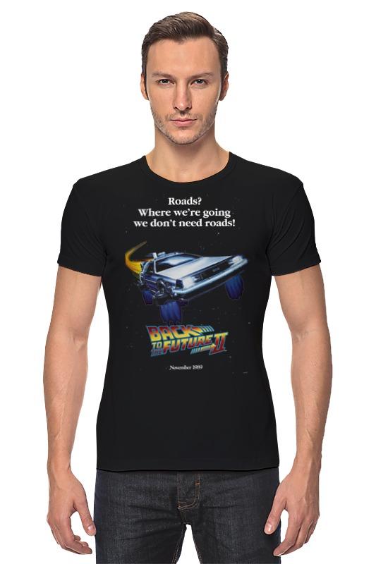 Футболка Стрэйч Printio Back to the future ii толстовка wearcraft premium унисекс printio back to the future ii