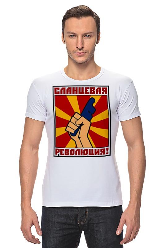 Футболка Стрэйч Printio Сланцевая революция!