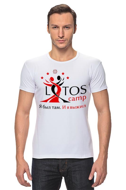 Футболка Стрэйч Printio Lotos camp - я выжил