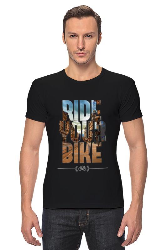 Футболка Стрэйч Printio Ride your bike (город) футболка стрэйч printio hard ride