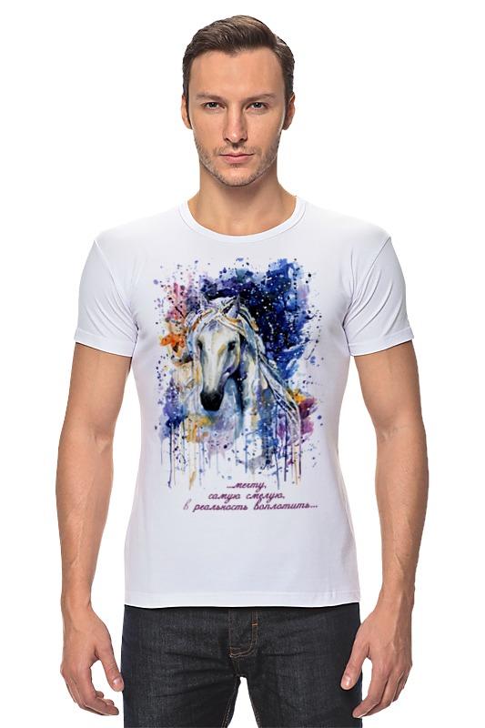 Футболка Стрэйч Printio Год лошади (с надписью) лошади 1000 фотографий