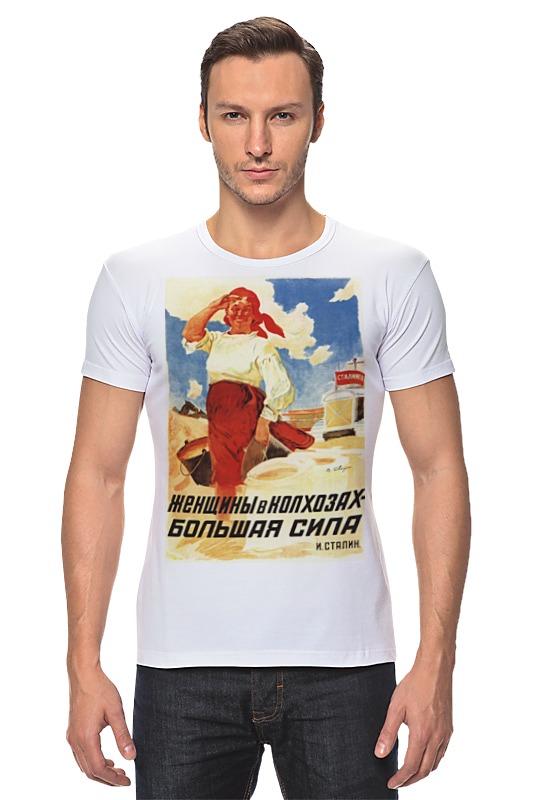 Футболка Стрэйч Printio Советский плакат, 1935 г. плакат a2 42x59 printio противостояние