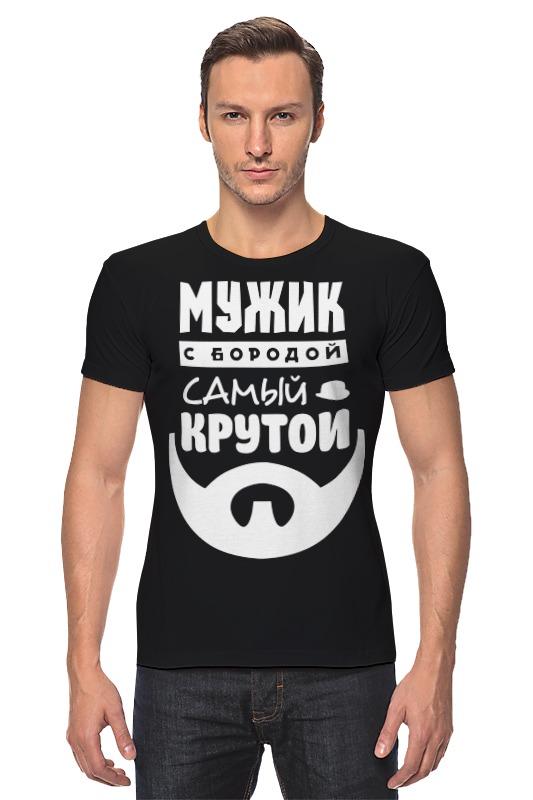 Футболка Стрэйч Printio Мужик с бородой