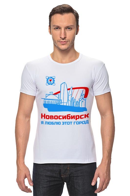 Футболка Стрэйч Printio Новосибирск жгут из бисера новосибирск