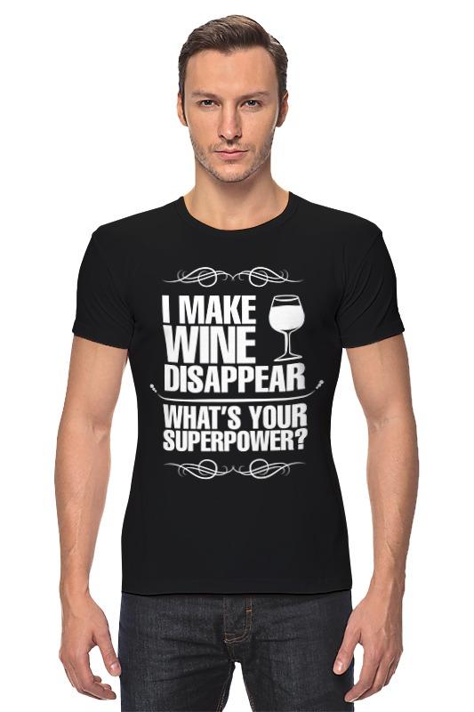 Футболка Стрэйч Printio Wine lover's must-have набор канцелярский must have бублик пластик уп
