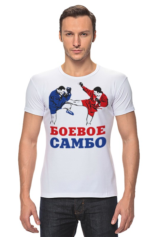 Футболка Стрэйч Printio Боевое самбо футболка стрэйч printio 62 2% в саратове