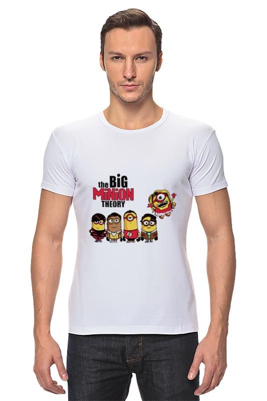Футболка Стрэйч Printio Теория большого миньона серая футболка для мальчика миньона 38
