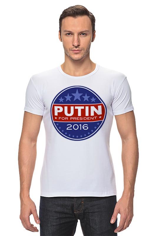 Футболка Стрэйч Printio Путина в президенты америки (2016) футболка рингер printio путина в президенты америки 2016
