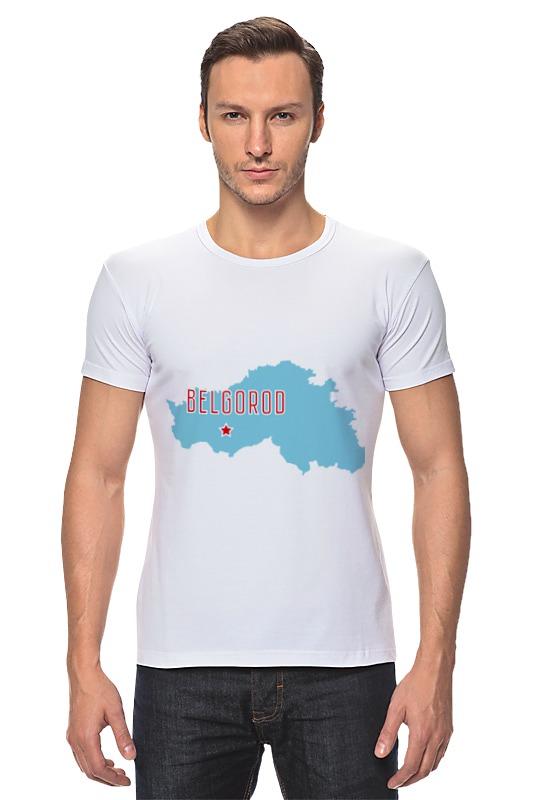Футболка Стрэйч Printio Белгородская область. белгород