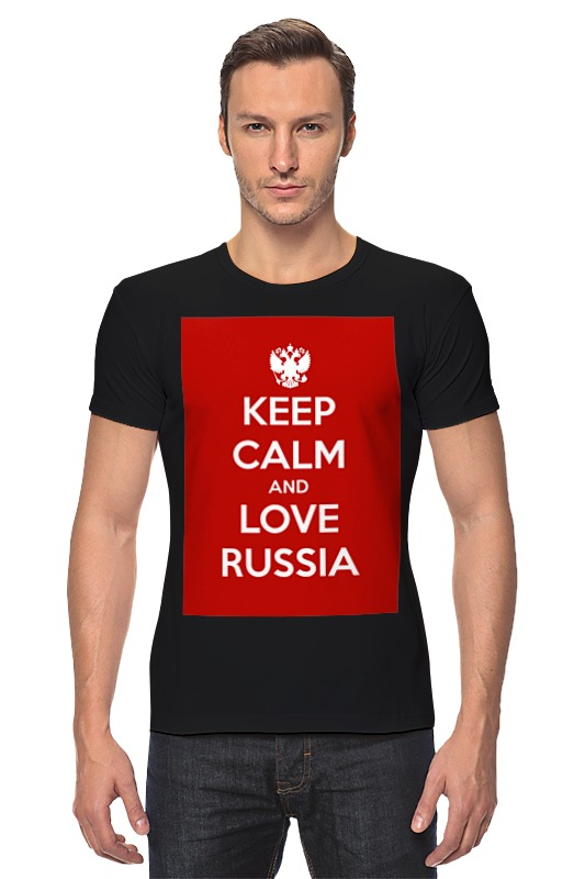 Футболка Стрэйч Printio Keep calm and love russia футболка стрэйч printio keep calm and listen to 30stm