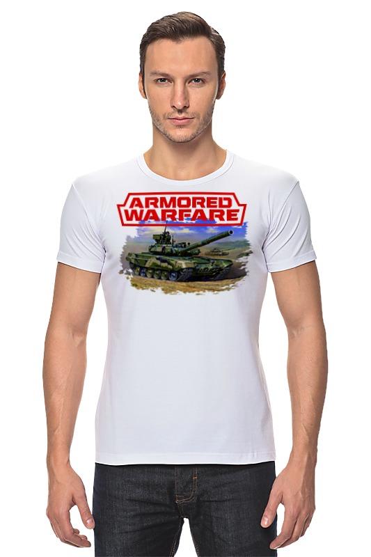 Футболка Стрэйч Printio Armored warfare