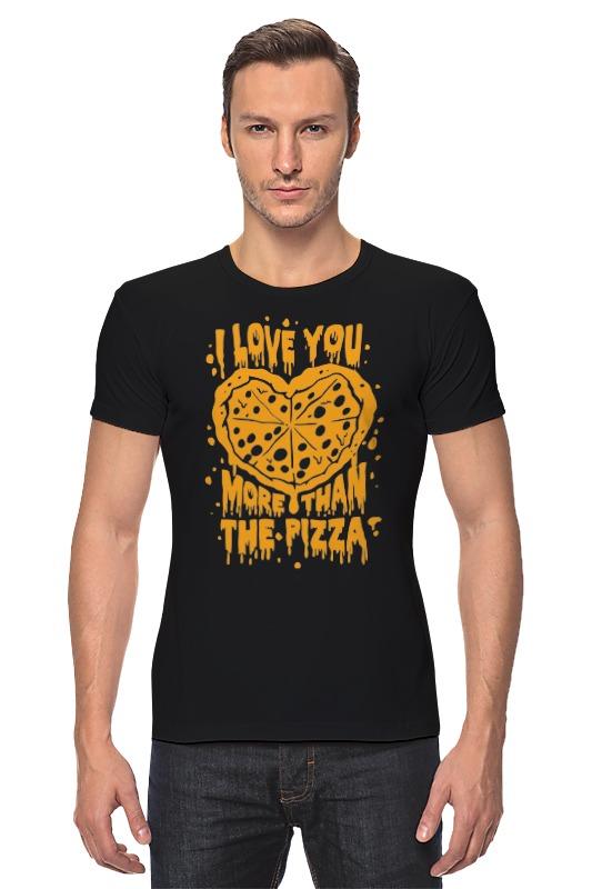 Футболка Стрэйч Printio Я люблю тебя больше, чем пиццу! магнит овечка я тебя люблю step 1204490