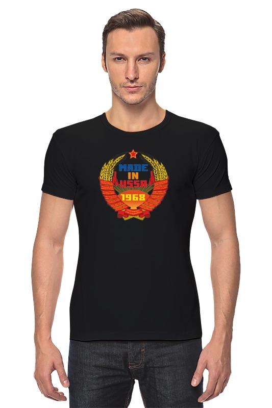 Футболка Стрэйч Printio Ussr 1968 футболка wearcraft premium printio ussr 1968