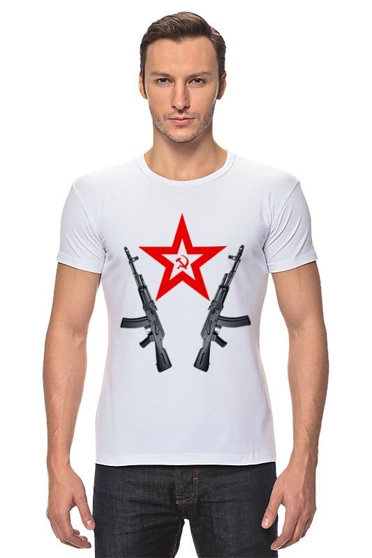 Футболка Стрэйч Printio Redstar ak автомат калашникова пневматический в москве