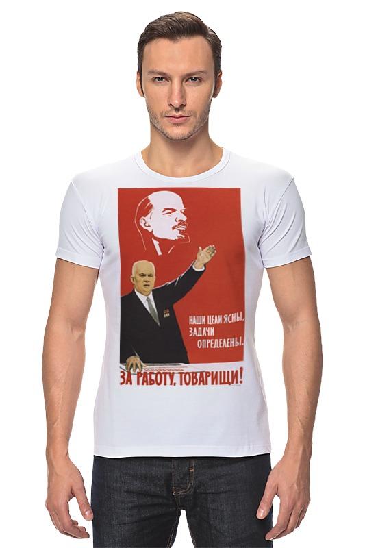 Футболка Стрэйч Printio Советский плакат, 1962 г. плакат a2 42x59 printio противостояние