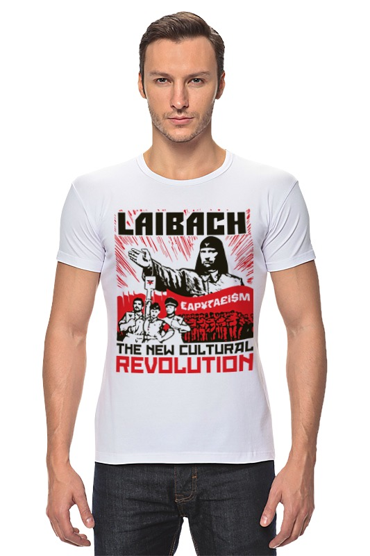Футболка Стрэйч Printio Laibach / the new cultural revolution толстовка wearcraft premium унисекс printio laibach the new cultural revolution