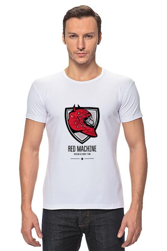 Футболка Стрэйч Printio Красная машина красная машина куртка с логотипом