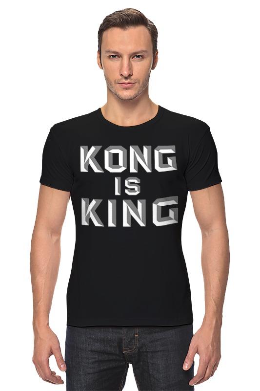 Футболка Стрэйч Printio Кинг конг футболка стрэйч printio стивен кинг