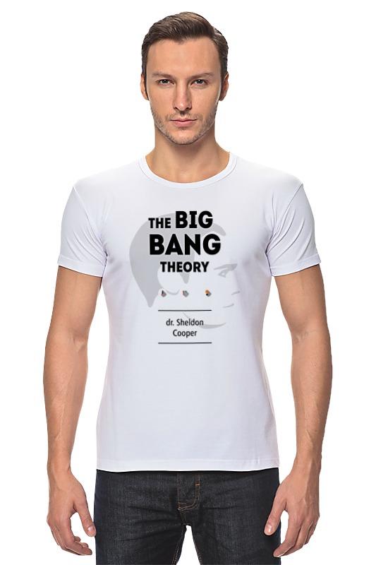 Футболка Стрэйч Printio Теория большого взрыва айгнер м комбинаторная теория