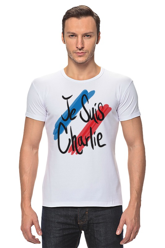 Футболка Стрэйч Printio Je suis charlie (я шарли) толстовка wearcraft premium унисекс printio je suis charlie я шарли