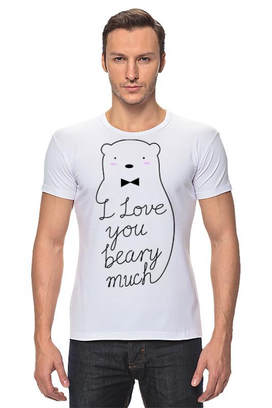 Футболка Стрэйч Printio I love you beary much i found you