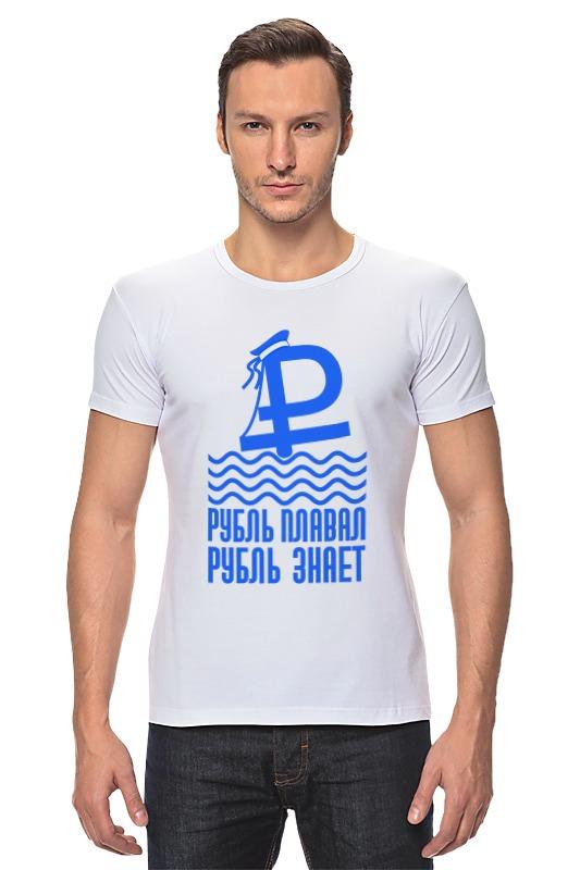 Футболка Стрэйч Printio Плавающий курс виброхвост съедобный плавающий рыбэкс