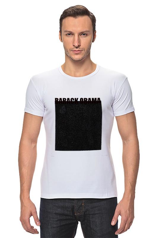 Футболка Стрэйч Printio Barack obama футболка wearcraft premium printio barack obama