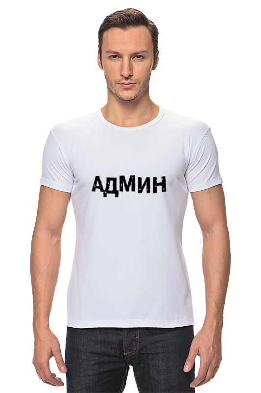 Футболка Стрэйч Printio Админ (выносите админ) бел чаша горошек 2 л бел син 1150426