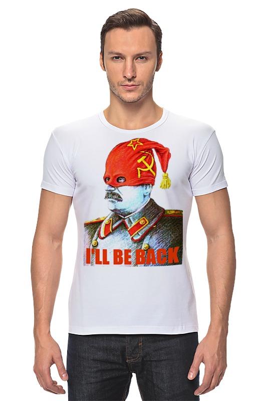 Футболка Стрэйч Printio Сталин - я вернусь