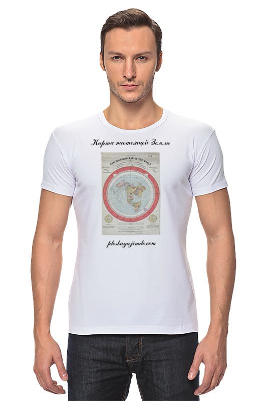 Футболка Стрэйч Printio Карта плоской земли
