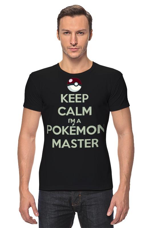 Футболка Стрэйч Printio Pokemon master футболка стрэйч printio мастер и маргарита
