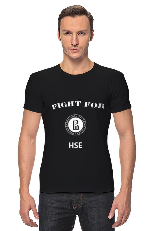Футболка Стрэйч Printio Fight for hse цена и фото