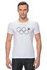"""Футболка Стрэйч """"нераскрывшееся олимпийское кольцо"""" - олимпиада, 2014, сочи, олимпийские кольца, нераскрывшееся олимпийское кольцо"""