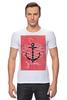 "Футболка Стрэйч (Мужская) ""Je t'aime"" - любовь, море, якорь, anchor"