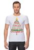 "Футболка Стрэйч ""Christmas Tree"" - новый год, звезда, рождество, new year, christmas, christmas tree, 2015"