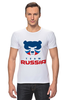 "Футболка Стрэйч ""Russia team"" - русский, россия, russia, путин"