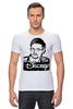 "Футболка Стрэйч ""Edward Snowden"" - америка, россия, цру, edward snowden, эдвард сноуден"