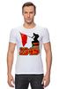 """Футболка Стрэйч """"1945 флаг"""" - ссср, победа, георгиевская лента, горжусь, помню"""