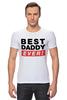 """Футболка Стрэйч (Мужская) """"Лучший Отец (Best Dad Ever)"""" - папа, отец, father, dad, батя"""