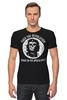 "Футболка Стрэйч ""Che Guevara Skull"" - skull, череп, зомби, чегевара, che guevara"