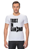 """Футболка Стрэйч """"Trust in Gambino"""" - gambino, гамбино"""