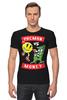 """Футболка Стрэйч (Мужская) """"Pacman x Money"""" - деньги, pacman, money, мэнни пакьяо"""