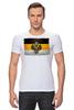 """Футболка Стрэйч """"Российская Империя"""" - герб, орёл, флаг, империя, российская империя"""