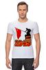 """Футболка Стрэйч """"1945 флаг"""" - ссср, победа, георгиевская ленточка, горжусь, помню"""
