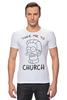 "Футболка Стрэйч ""Нед Фландерс (Симпсоны)"" - симпсоны, the simpsons, take me to church, возьми меня в церковь"