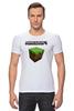 """Футболка Стрэйч """"Minecraft - Куб"""" - minecraft, майнкрафт"""